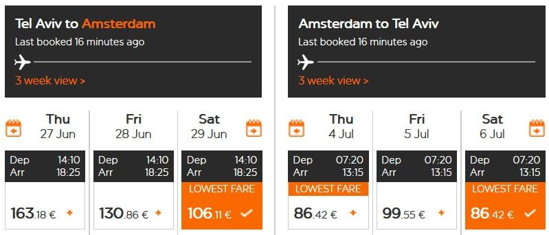 טיסה זולה לאמסטרדם
